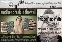 Another break in the wall / Ilaria Margutti